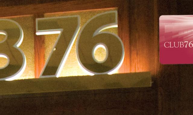 Club 76